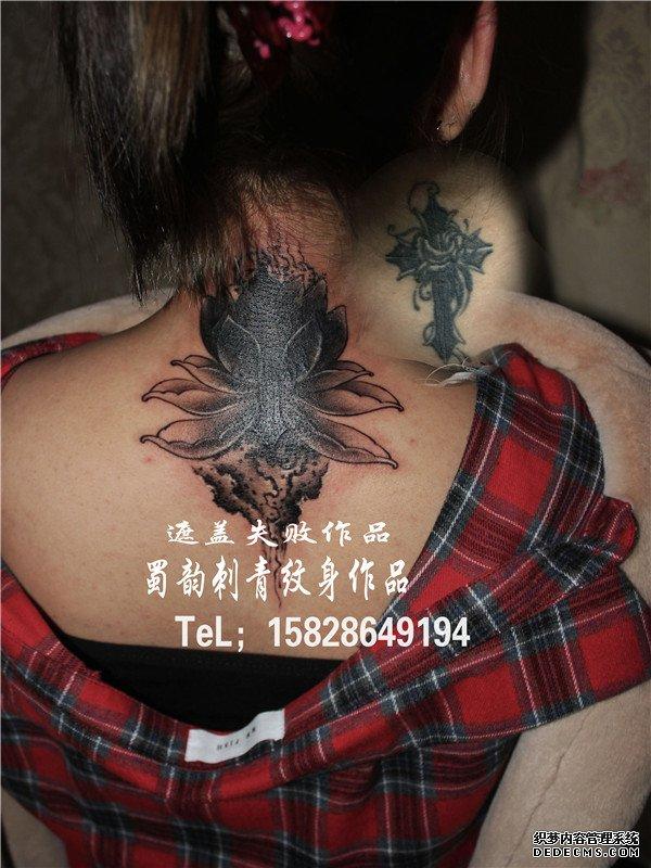 荷花纹身 遮盖纹身 后颈纹身 攀枝花纹身 蜀韵纹