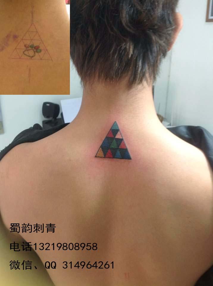 纹身,攀枝花纹身后颈纹身,三角形纹身,,攀枝