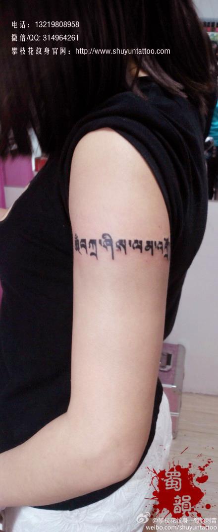 纹身学习培训,纹身图案大全