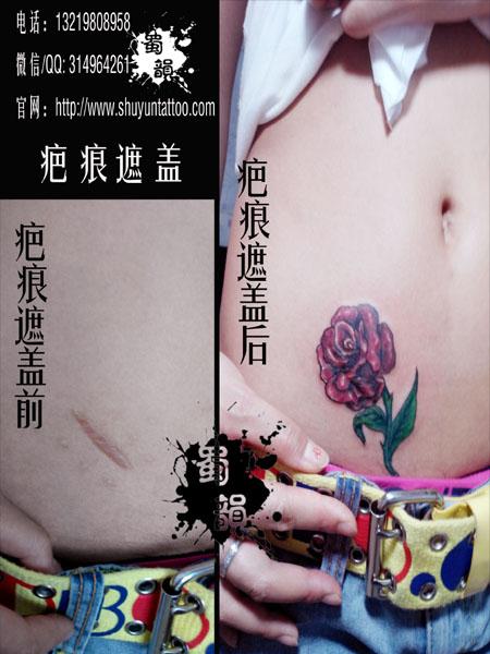 攀枝花纹身店蜀韵刺青疤痕遮盖玫瑰纹身
