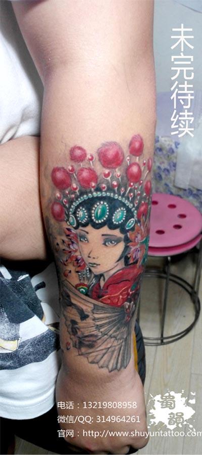 攀枝花专业纹身店蜀韵刺青花旦纹身