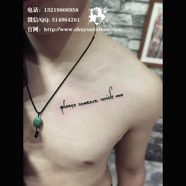 男人胸前牡丹花纹身