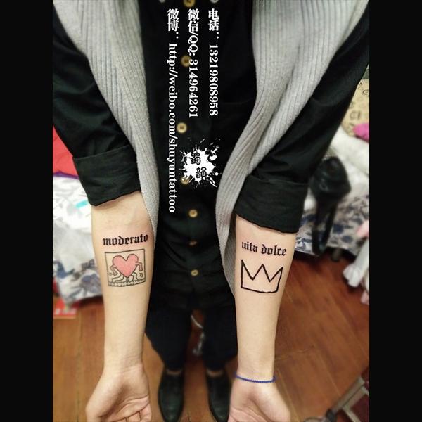 纹身学习培训,纹身控,四川纹身,纹身吧,纹身图案大全,美女纹身,麒麟