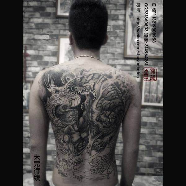 貔貅纹身手绘图片